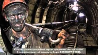 Донбасс за колючей проволокой?