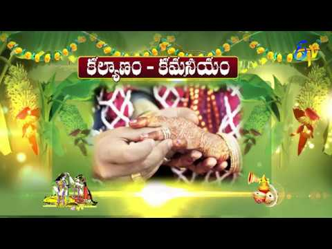 Subhamastu   22nd July 2018   Full Episode   ETV Telugu