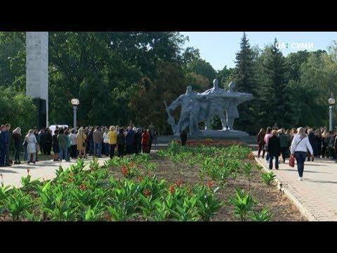 UA:СУМИ: День партизанської слави відзначили у Сумах