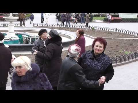 Odessa Band and Dancing Lady