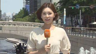 [날씨] 중부 맑고 더워 최고 29℃…남부 흐리고 비 / 연합뉴스TV (YonhapnewsTV)