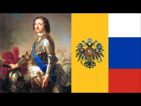 Peter the Great´s Anthem of Russia
