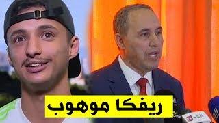عز الدين #ميهوبي : ريفكا شاب جزائري موهوب وأنا أدعم المواهب