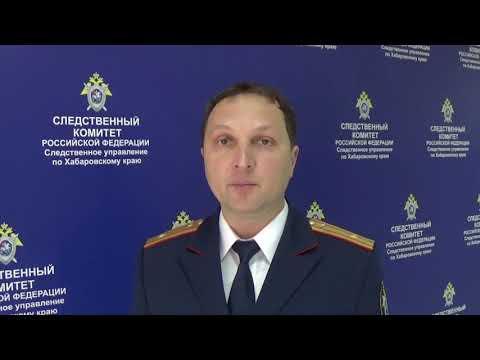 Дело учительницы школы №37 Комсомольска-на-Амуре отправили в суд