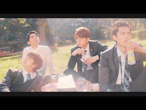 F4 - 創造回憶 Making Memories (流星花園 2018) Meteor Garden 2018 OST Music Video
