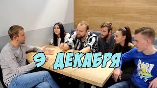 Интервью: команда КВН