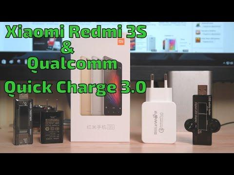 Xiaomi Redmi 3S. Тест на быструю зарядку. Есть ли она на самом деле...????