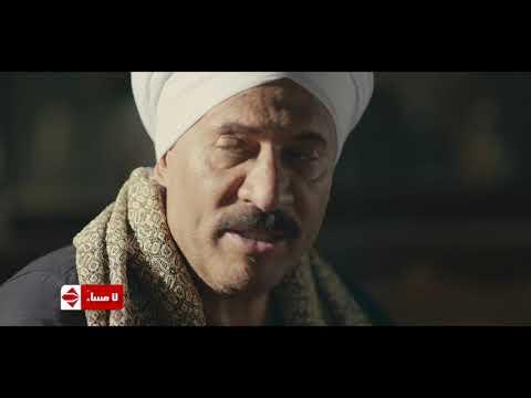 """إنتظروا مسلسل """"بحر"""" حصرياً على قناة الحياة بطولة النجم """"ماجد المصري"""""""