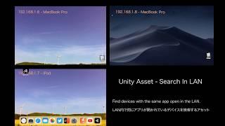 Unity Asset - Search In LAN - DEMO thumbnail