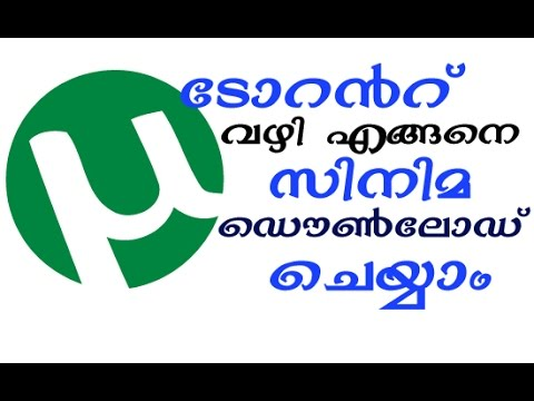 torrent movies malayalam 2014