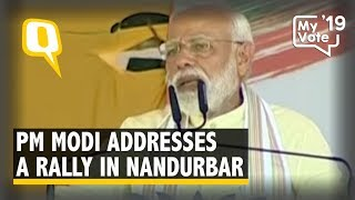 2019 Elections: PM Modi Addresses Rally in Nandurbar, Maharashtra