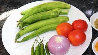 Masaledar Bharva Turai Yeh Recipe Hai Itni Tasty Ki Aap Roz Banana Chahenge..