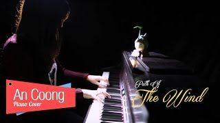 Path Of The Wind - My Neighbor Totoro OST | #Piano Cover | An Coong
