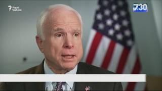 "Маккейн: Путин опаснее ""Исламского государства"""