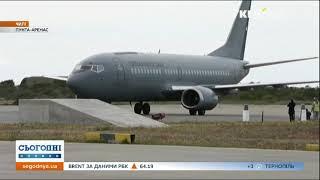 Уламки літака знайшли посеред Тихого океану