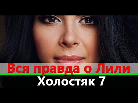 Холостяк 5 сезон 13 серия финал () ТНТ илья