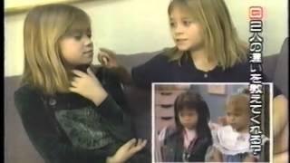 DVD未収録のフルハウスの貴重映像。1994年春に放送されたもの.