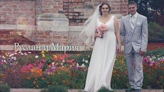 Видеосъемка свадеб Липецк Руслан и Мария