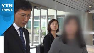안희정 출국금지...CCTV에 안희정·김지은 모습 / YTN