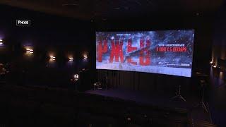 На экраны кинотеатров вышла в прокат военная драма «Ржев»