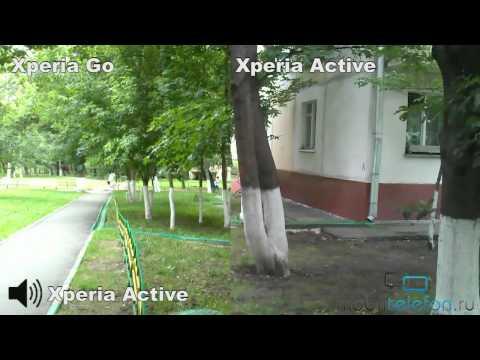 Sony Xperia Go vs Xperia Active: камера (camera comparison)