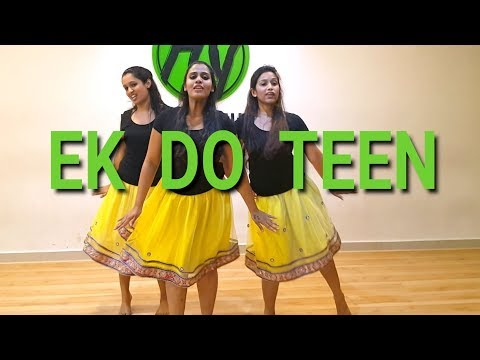 Ek Do Teen - Baaghi 2 | Bollywood Dance Cover | HY Dance Studios