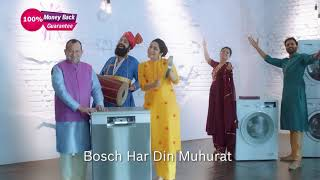 Bosch Har Din Muhurat | Exclusive deals up for grabs
