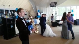 Максим Рождественский Саксофон на свадьбе в ресторане Золотые пески в Ушково. Танец молодых.
