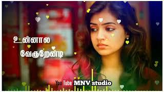 WhatsApp Status ||. Adi Ethuku pulla Song WhatsApp Status Tamil