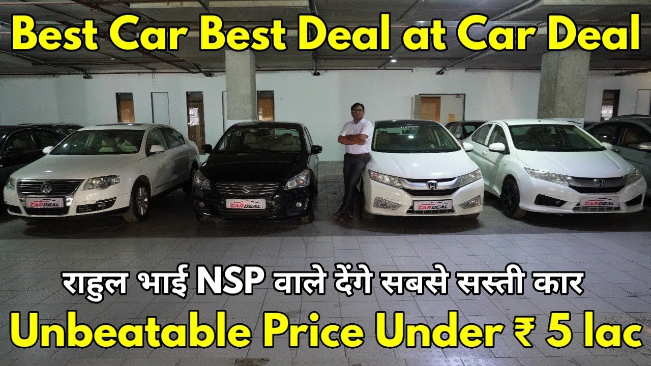 Second hand Car at Car Deal | all Car Under ₹ 5 Lac | HondaCity, Verna, Audi, Ciaz, VW Passat | @NTE
