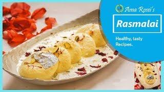 Rasmalai Recipe in Odia | ରସ ମଲେଇ | How to make Rasmalei at Home - Ama Rosei