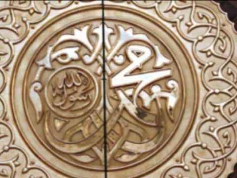 Beautiful recitation of Qasida Burda- قصيدة البرده  -Recited By Mehmood ul Hassan Ashrafi