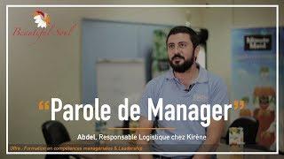 Parole de Manager - Abdel Halaoui (Kirène)