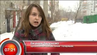 """Потеряшки - """"Утро с Вами"""" 03.04.2013"""