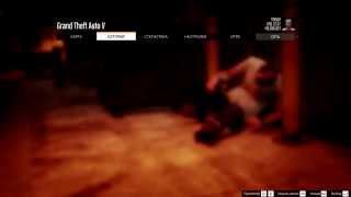 Как создать закрытую сессию в GTA Online