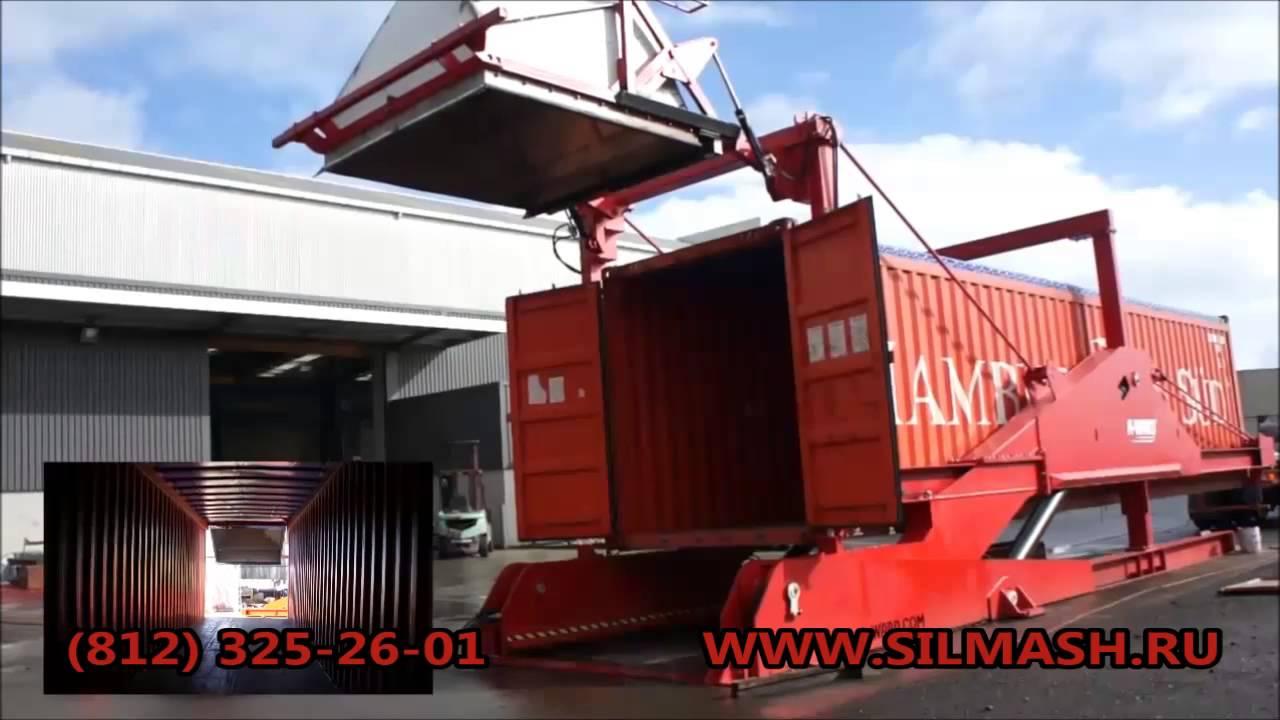 Новый 20 футовый контейнер dс. Новый 20 футовый контейнер dс. Цена: 180000 руб. Заказать. Новый 40. Цена: 290000 руб. Заказать. Новый 40.