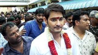 Mahesh Babu And Maharshi Team visits Kanaka Durgamma Temple In Vijayawada | BM