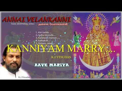 Annai Velamkanni