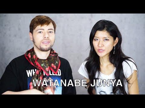 HOW TO PRONOUNCE WATANABE JUNYA CORRECTLY