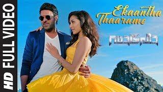 Ekaantha Thaarame Full Video | Saaho |Prabhas, Shraddha K| Guru R, Haricharan S,Shakthisree G