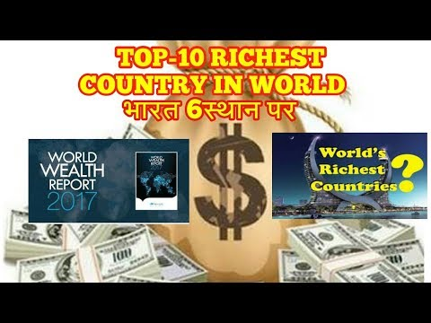 Top-10 wealthiest country in the world-2018 .new world wealth report -2017