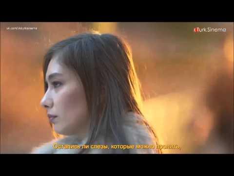 Аслы и Бурак (сериал Запах клубники / Cilek kokusu)