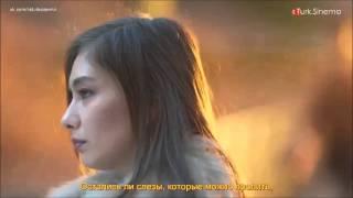 """песня из сериала """"Черная любовь """" с русскими субтитрами"""