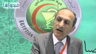 بالفيديو عضو مجلس تنفيذى للصيادلة العرب: مصر رائدة فى الصناعة الدوائية العربية