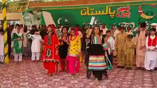 kids best tablo on 14 August 2017 l on Army song l ya foge jawan