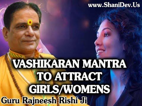 Vashikaran Mantra to Attract Girls/Women