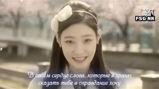 Скачать FSG NK Kim Jung Min Dream OST Marry Me Now рус саб