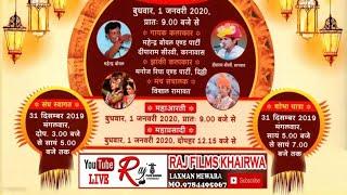 Gulamaraj Live Lambiya