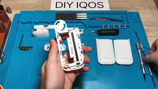 How to dissemble IQOS 2.4 plus pocket charger
