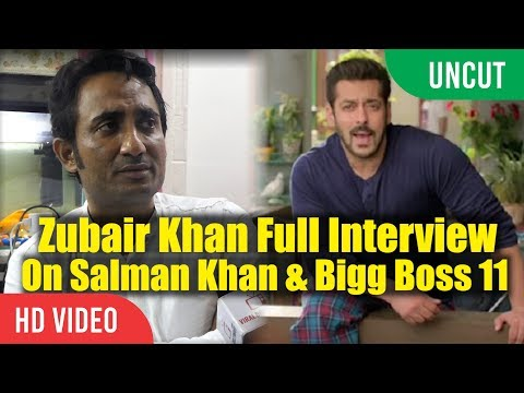 Zubair Khan Latest Interview On Salman Khan And Bigg Boss 11 | Bigg Boss 11 Controversy